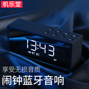 Joyroom/机乐堂 R7 Clock speaker bluetooth audio player低音炮