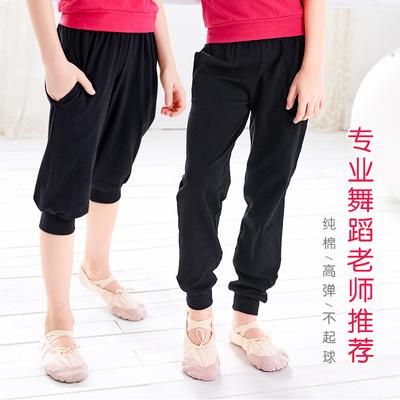 儿童舞蹈裤黑色女童练功服七分裤芭蕾舞长裤纯棉男生街舞裤萝卜裤