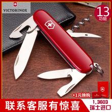 原装正品 维氏瑞士军刀 91MM标准型1.3603多功能瑞士刀 薄 折叠刀