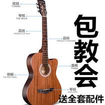 Véritable ballade en bois guitare débutant pouces 38 41 guitare étudiant Novice pratique Teen Primer mâles et femelle instrument de musique
