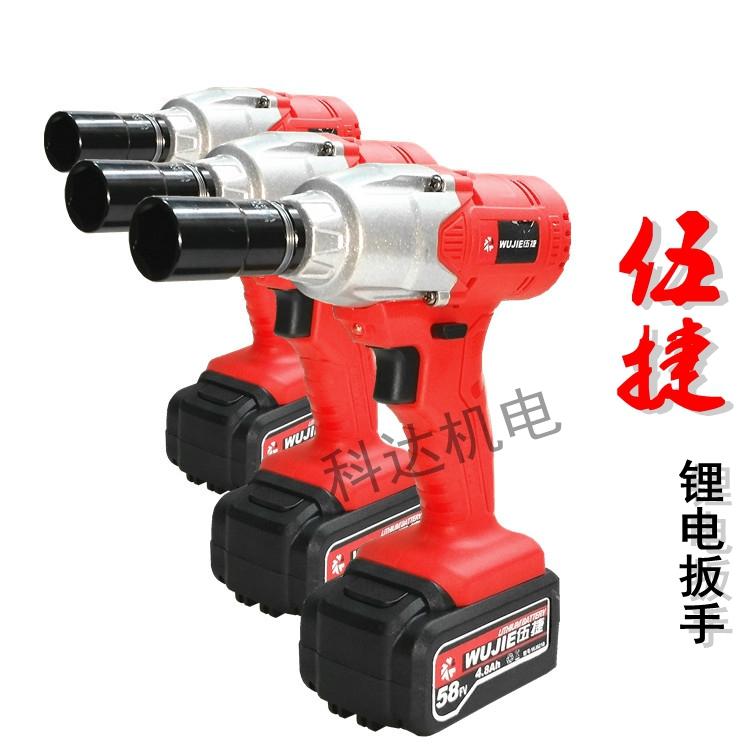 电动扳手锂电扳手冲击扳手风炮机手按冲击安装工具充电钻