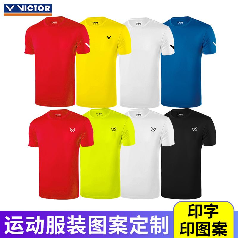 2018新品胜利victor羽毛球服威克多针织运动短袖T恤89018