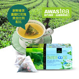 Taiwan Ahua shi's oil cut green tea cold bubble summer healthy flush diet fiber clear intestine to oil triangle tea bag