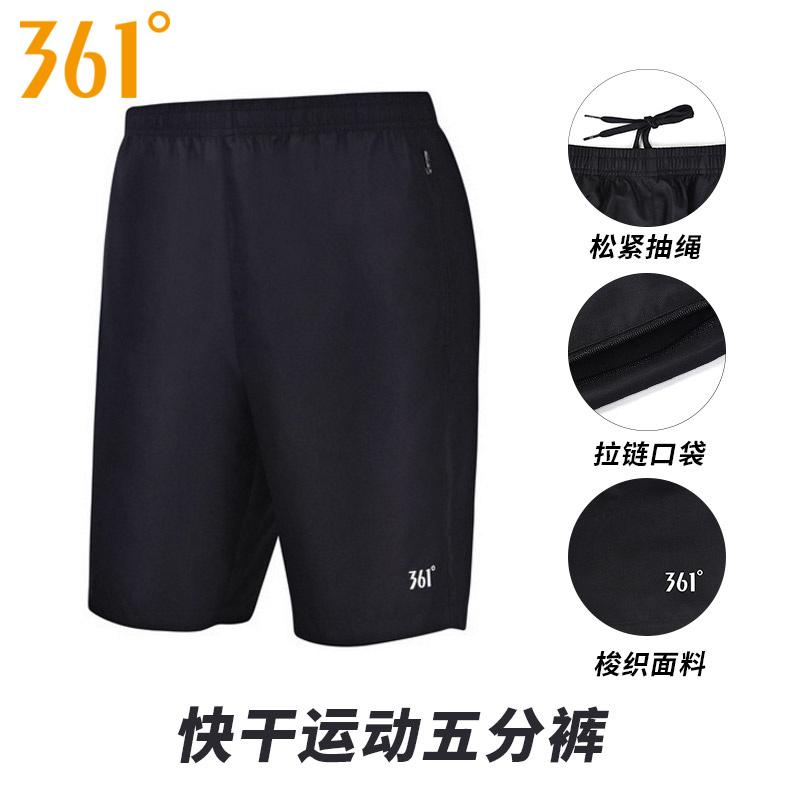 361运动短裤男速干五分裤夏季健身休闲宽松361度跑步透气薄款裤子