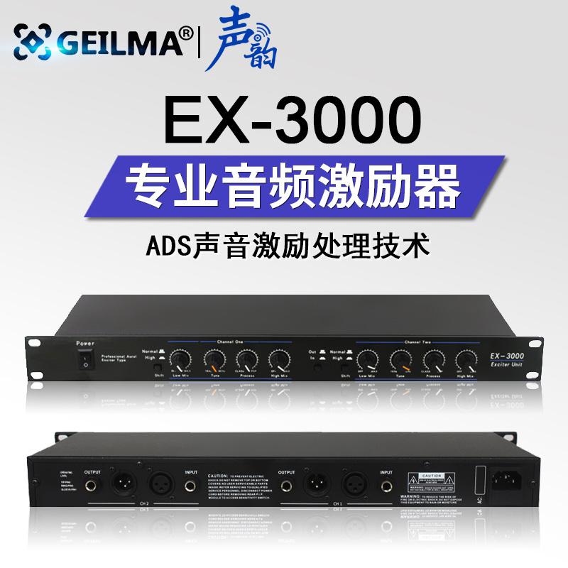 Приборы обработки звука Артикул 44488235038