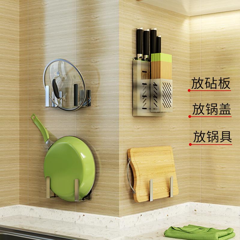 304不锈钢免打孔墙上厨房置物架调料架壁挂式碗碟架收纳架省空间