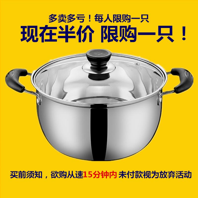 不锈钢燃气汤锅