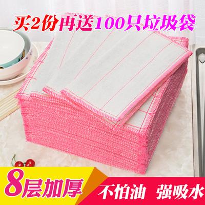 不易沾油厨房抹布吸水毛巾加厚家务清洁巾擦桌棉纱刷碗家用洗碗布