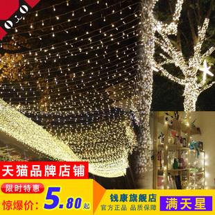 钱康LED小彩灯闪灯串灯满天星新年装饰灯少女心星星防水卧室亮化