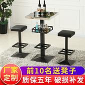 KTV酒吧散台桌子吧台桌椅组合铁艺高脚桌椅组合不锈钢发光茶几