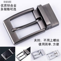 3.3 belt head pin buckle belt buckle head men's pants lead 3.8 alloy 4.0cm belt lead accessories business 3.5