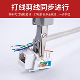Jue Li Kelong distribution frame 110 network module wire cutter tool card line knife network cable phone line