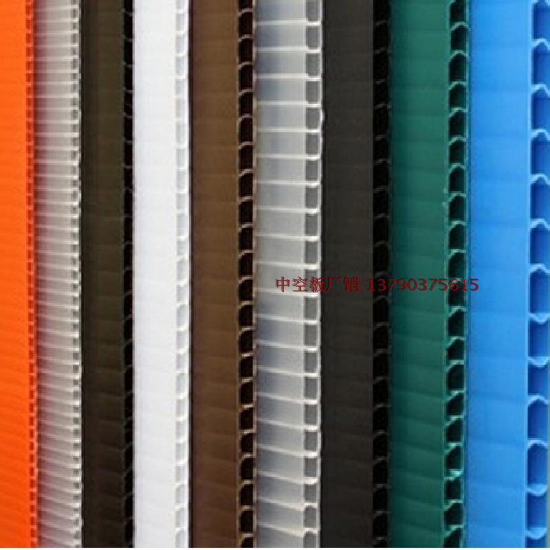 中空板 防静电万通板周转箱PP塑料板垫板板材2-10mm厂家定制包邮