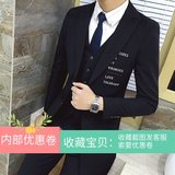2019 spring and autumn Korean slim casual suit male fashionable youth medium long style windbreaker suit three-piece dress