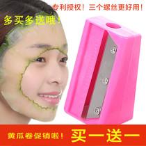Красота инструменты поделки маска позволит вам красивый огуречный слайсер большой красоты точилка для карандашей формы нож