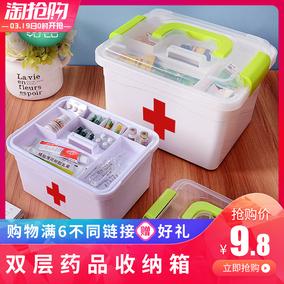 家庭小医药用多层急救药品收纳箱盒家用塑料儿童药箱医疗薬箱出诊
