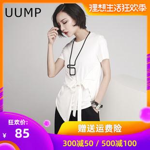 UUMP2019夏季新品港風圓領短袖T恤腰綁帶修身半袖純色T恤女潮