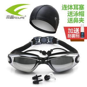 菲普泳镜 近视 防雾大框电镀泳镜  男/女游泳眼镜 近视带耳塞泳镜