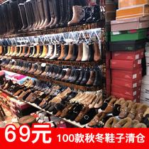 DS661DC8冬粗高跟后绑带过膝靴女长靴2018他她Tata淘宝预售