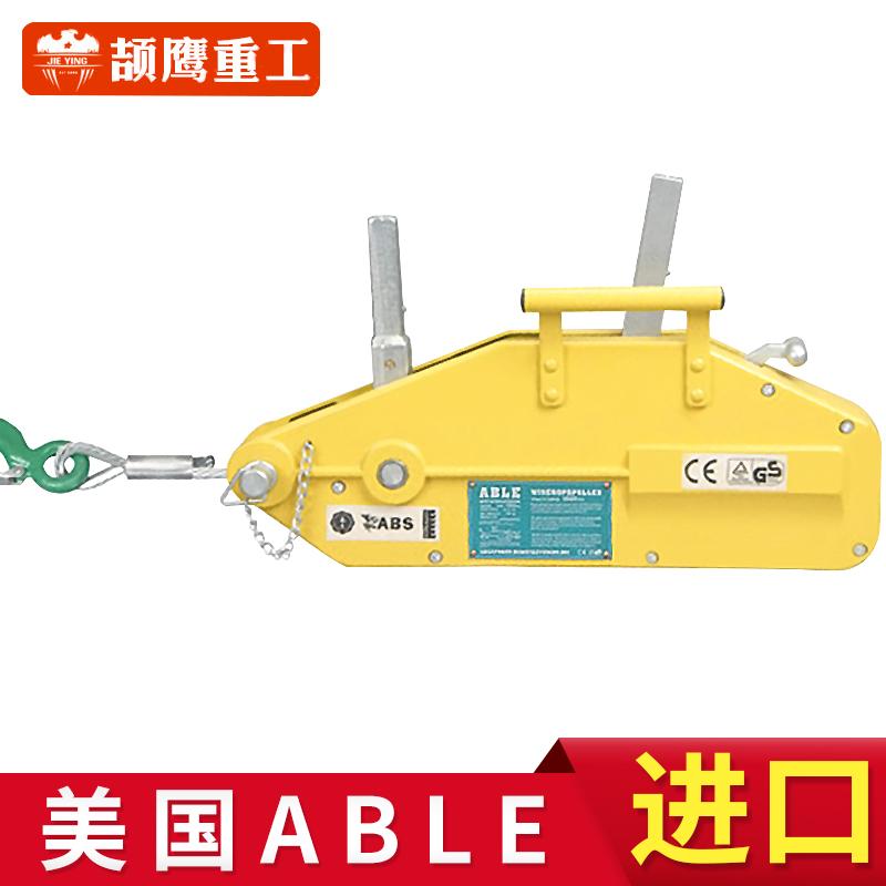 收紧器铝合金钢丝绳手扳葫芦0.8T1.6T3.2T5T手板葫芦钢丝绳拉紧器