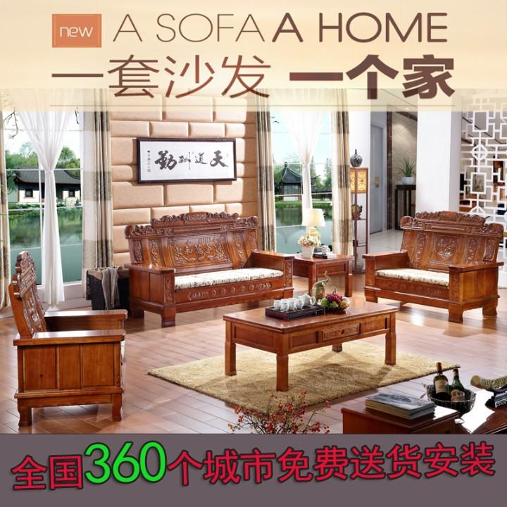 仿古家具沙发三人