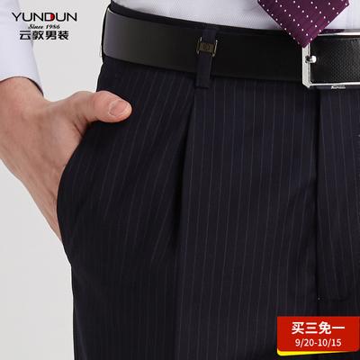 竖条纹西裤男宽松直筒夏秋季男士商务职业正装银行大码西服裤子男