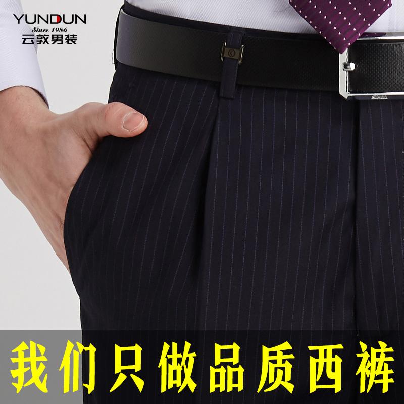 条纹直筒西裤
