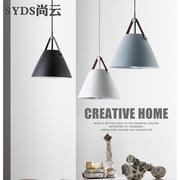尚云创意家居灯饰北欧后现代餐厅客厅卧室书房锥形皮带铝材吊灯