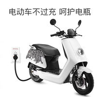 Electric car protector mobile phone charging timer power timer switch socket intelligent countdown automatic power off