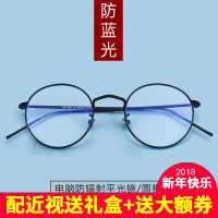 防辐射眼镜女圆形眼镜架 防蓝光眼镜电脑护目镜 复古眼镜框平光镜