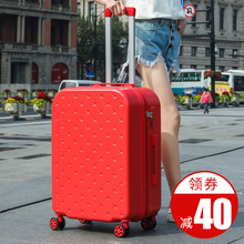 Suitcase, suitcase, universal wheel, male and female net, red tie-rod suitcase, 24-inch 20 suitcase, suitcase, package, Korean version password box, new fashion