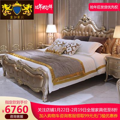 欧式实木床奢华雕花新古典双人床主卧家具真皮现代婚床1.5米1.8米