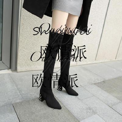 秋冬新款粗跟中高跟鞋一脚蹬高筒过膝长靴磨砂皮真皮弹力俢腿女靴