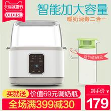 德国温奶器自动暖奶器智能恒温加热奶瓶器婴儿保温消毒器二合一双
