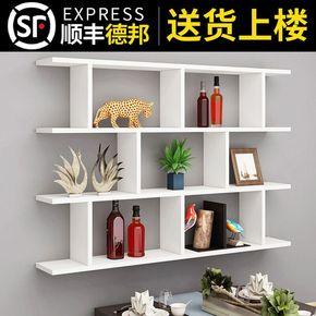 创意墙上壁柜置物架书架格子收纳卧室客厅隔板储物层架吊柜包邮