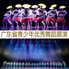 2018新原创广东省第三届青少年优秀舞蹈展演群舞成品舞视频+音乐