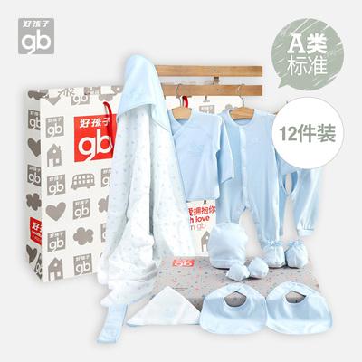 好孩子新生婴儿衣服套装礼盒 新潮宝宝纯棉内衣套装礼盒12件套
