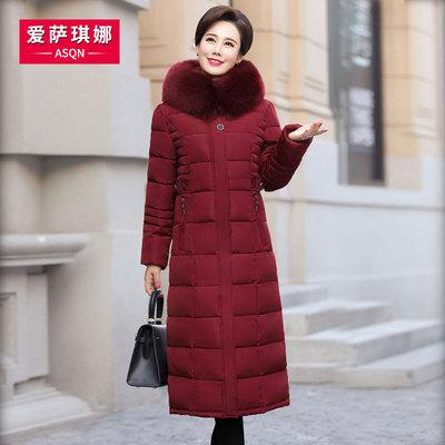 中老年女装棉衣中长款加厚妈妈冬装棉袄过膝大码羽绒棉服冬季外套