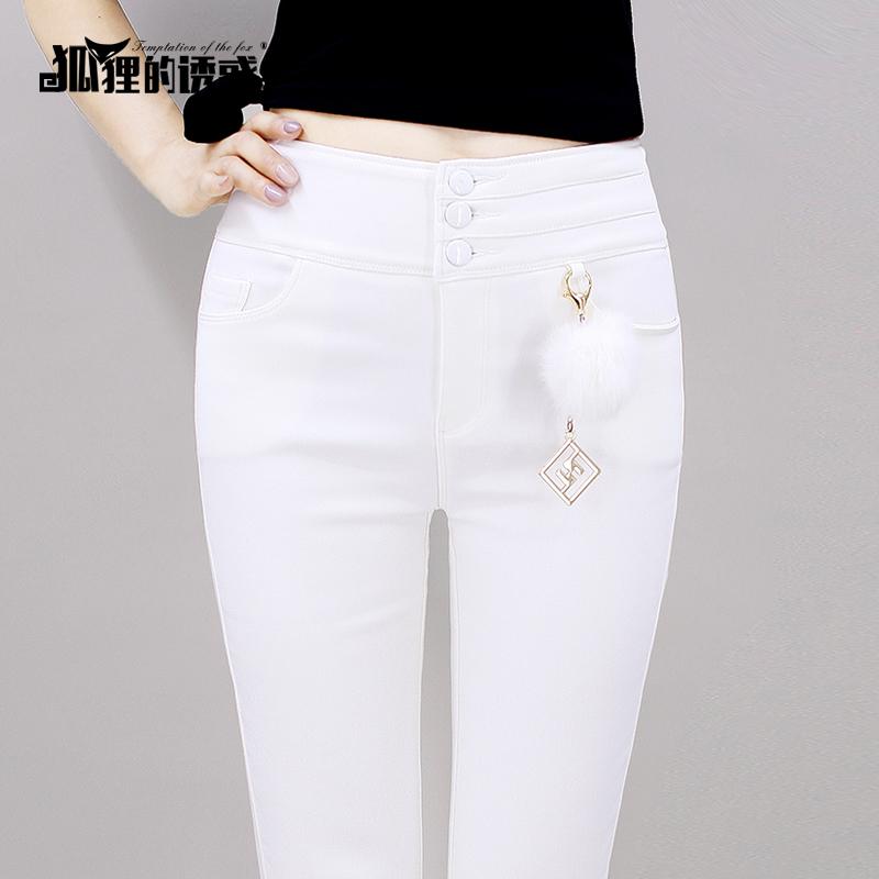 高腰白色打底裤加绒外穿2018秋冬季女加厚长裤紧身小脚女弹力裤子