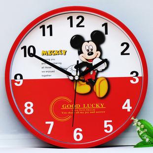 【天天特价】时尚现代挂钟 客厅卧室挂表静音时钟儿童卡通挂钟表