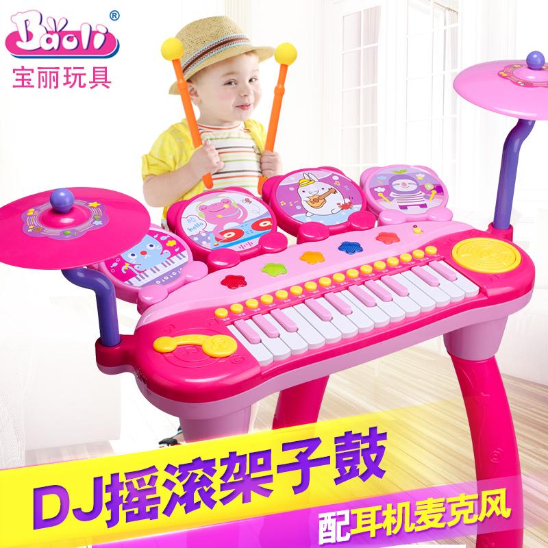 baoli鋼琴