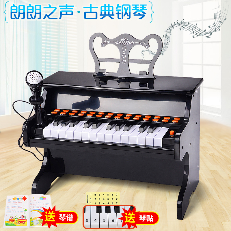 宝丽儿童钢琴初学者电子琴玩具25键智能灯光教学带麦克风3-6岁