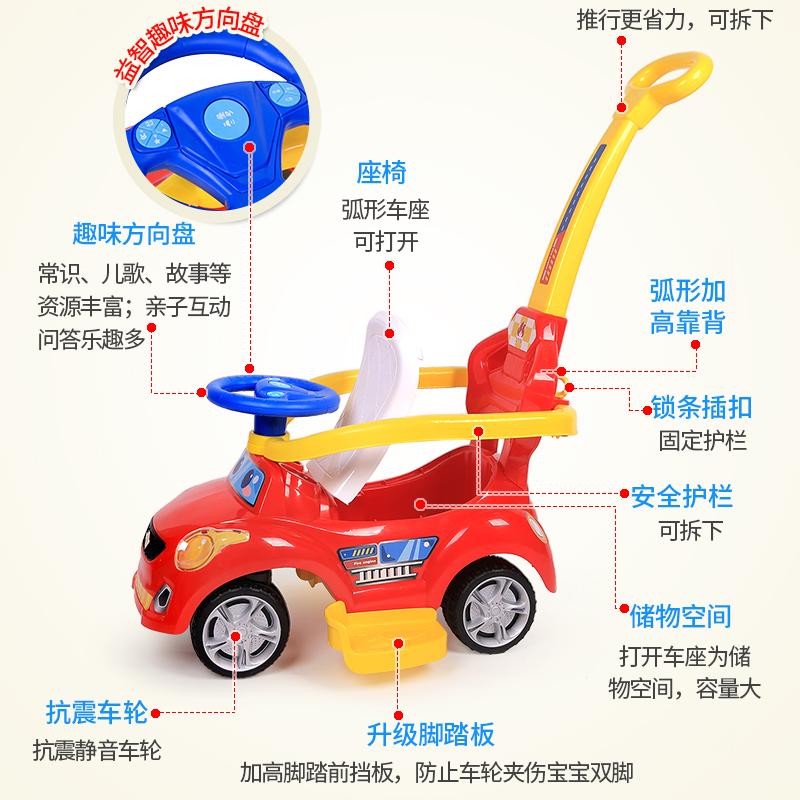澳贝儿童带音乐扭扭溜溜车滑行消防手推车玩具婴幼男宝宝1-2-3岁