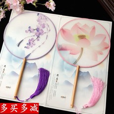 Buy more and reduce Chinese style classical style round fan court dance fan translucent female double-sided long handle fan