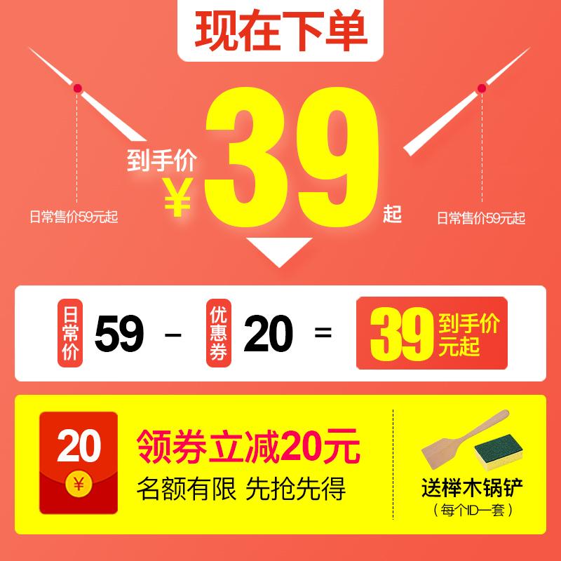 炊尚麦饭石平底锅不粘锅煎锅牛排锅煎饼锅电磁炉燃气适用锅煎蛋锅