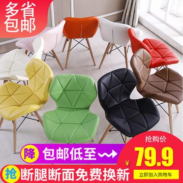 伊姆斯实木蝴蝶椅北欧现代简约懒人餐厅靠背凳ins椅网红化妆椅子