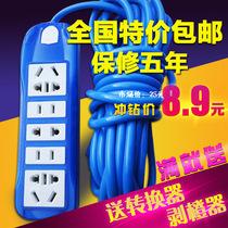 多功能排插家用带开关接插拖线板带线米青米插排插座面板多孔小