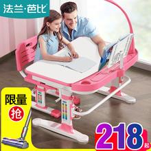 儿童写字桌椅 法兰芭比儿童学习桌可升降儿童书桌儿童学习桌椅套装