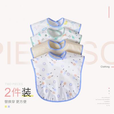 宝宝围兜饭兜防水婴儿吃饭围嘴口水衣食饭兜幼儿喂饭衣夏季薄款棉