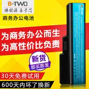 btwo联想g450电池 b460 b460e g455 g430 g360 L08L6Y02 z360 L08S6Y02 v460笔记本电